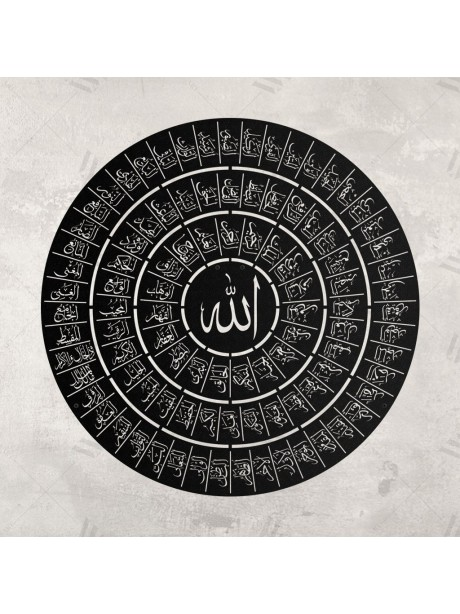 99 Names Of Allah (Asmaul Husna)