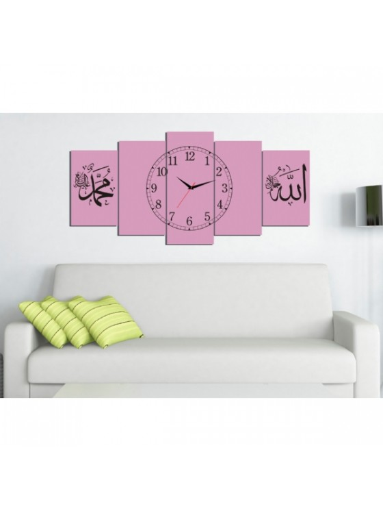 5 Pieces Canvas Clock Wall Art Print With Allah Muhammed