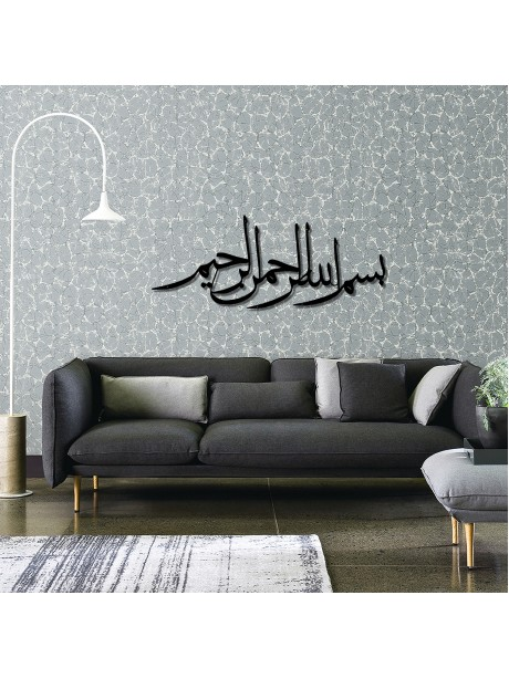 Line Wall Art  Bismillahi Rahmani Rahim (In the name of Allah)
